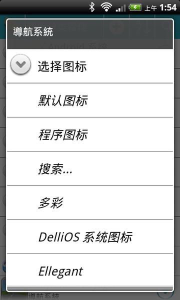 6圖示種類.png