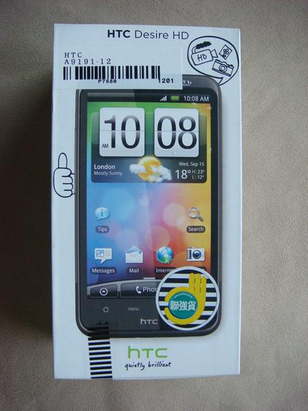 HTC精簡包裝.jpg