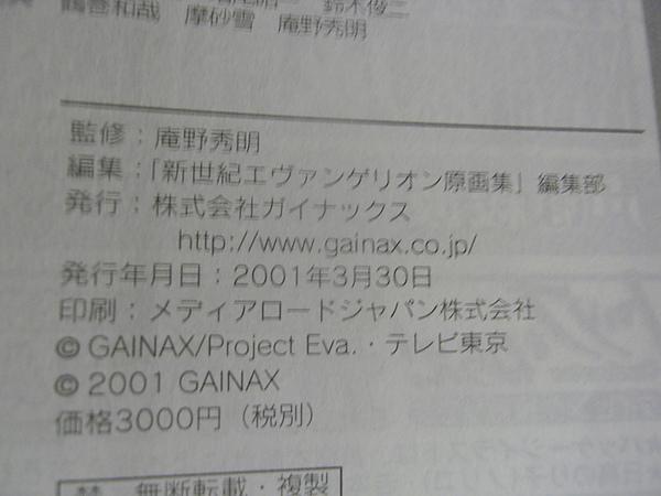 book01-54.JPG
