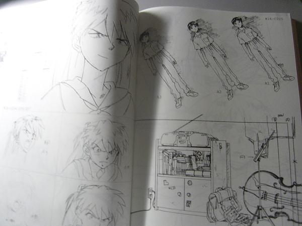 book01-48.JPG