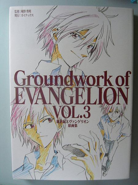 book01-01.JPG