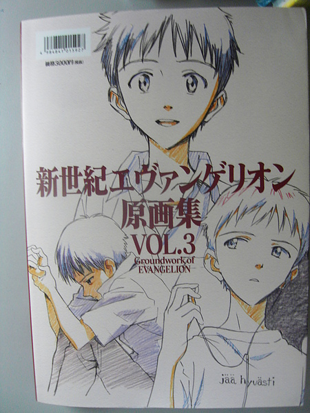 book01-02.JPG