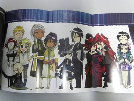 kuroshitsuji-offical-book02.JPG