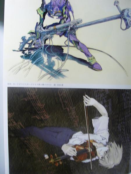 book01-08.JPG