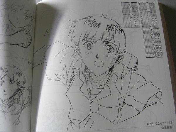 book01-49.JPG