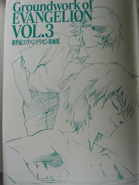 book01-03.JPG