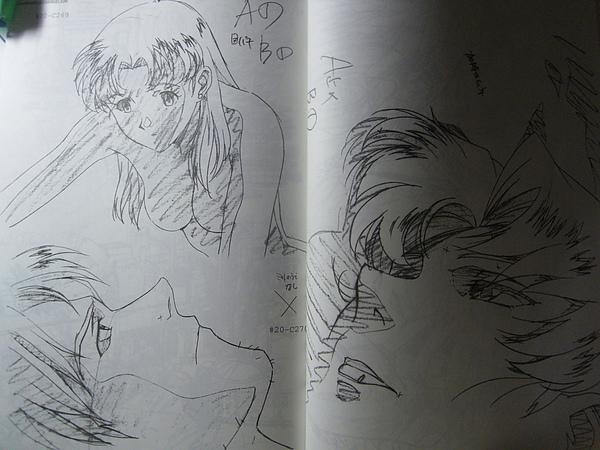 book01-19.JPG