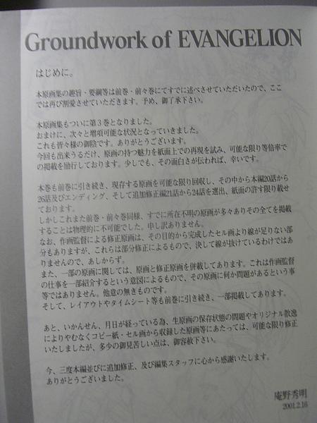 book01-15.JPG