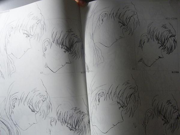 book01-22.JPG