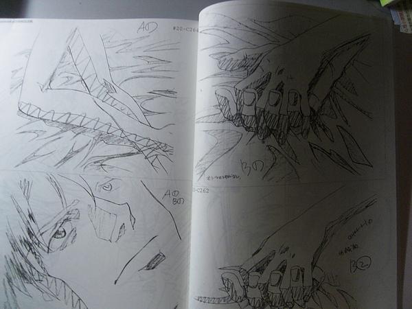 book01-18.JPG