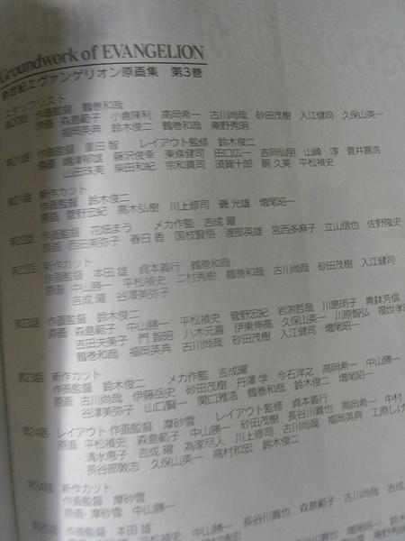 book01-53.JPG
