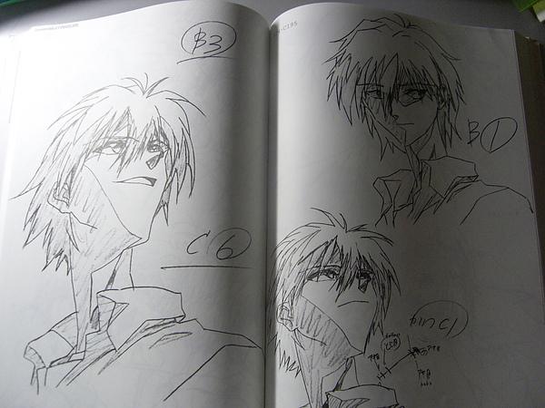 book01-39.JPG