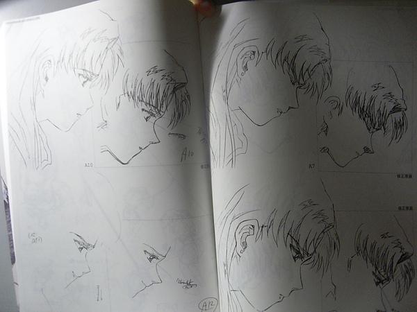 book01-23.JPG