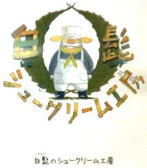 studio-white-logo.jpg