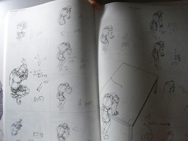 book01-24.JPG