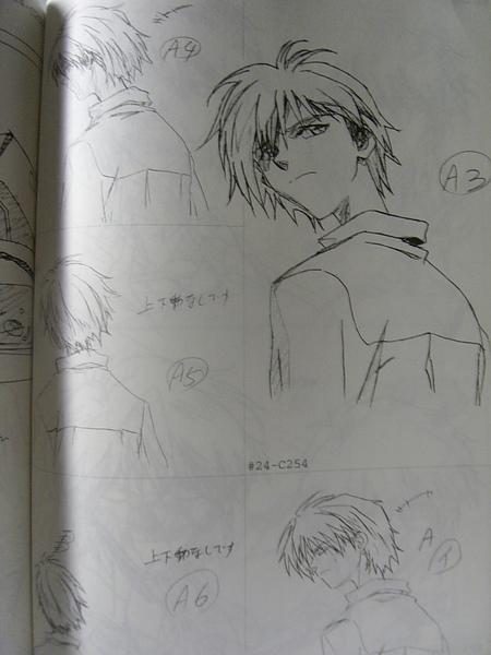 book01-43.JPG