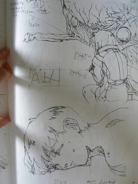 book01-17.JPG