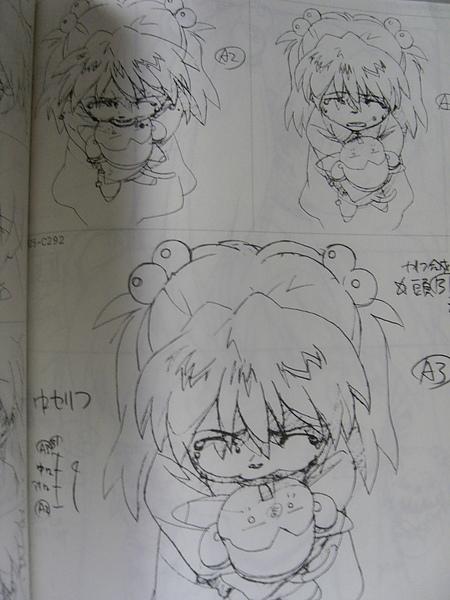 book01-46.JPG