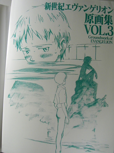 book01-04.JPG