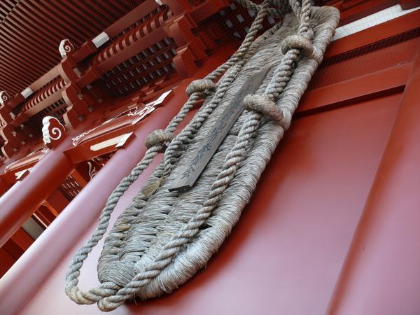 20080201 日本 (22).JPG