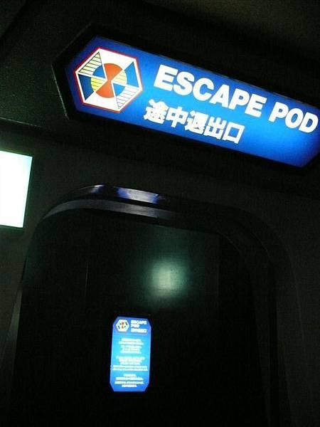 20080203 日本 (99).JPG
