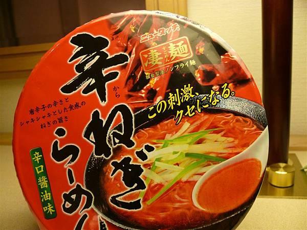 20080131 日本 (1).JPG
