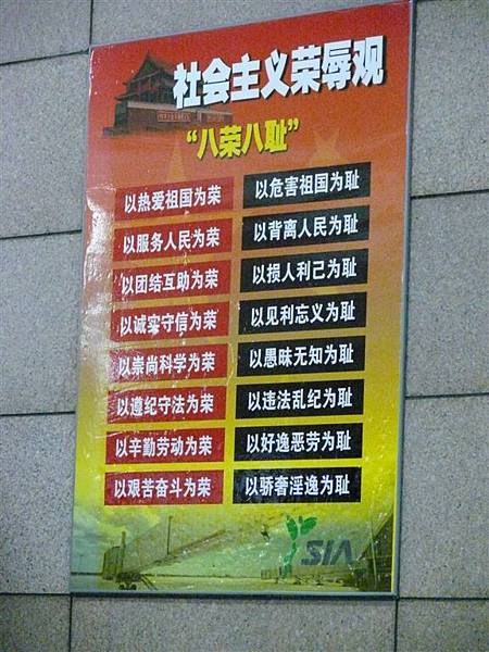 上海浦東機場 01.JPG