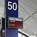 香港機場 02.JPG