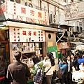 《香港》中環蘭芳園 - (7).JPG