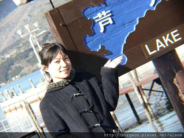 20080201 日本 (89).JPG