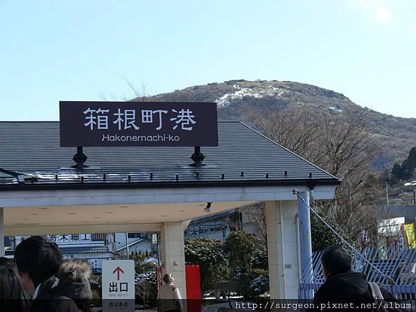 20080201 日本 (105).JPG