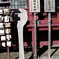 20080201 日本 (135).JPG