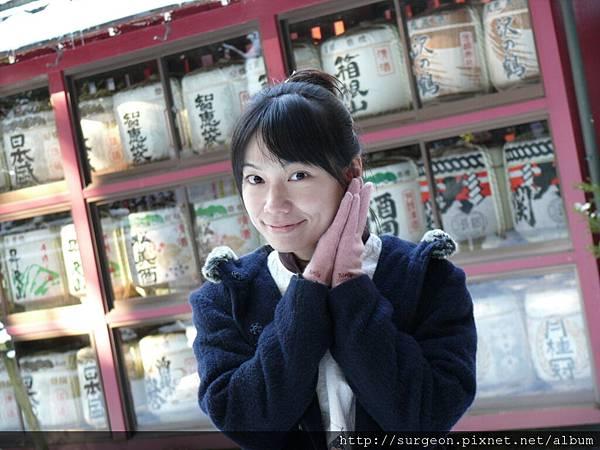 20080201 日本 (148).JPG
