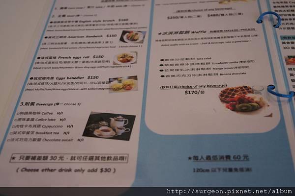 《台南》棻園CAFE_ (4).JPG