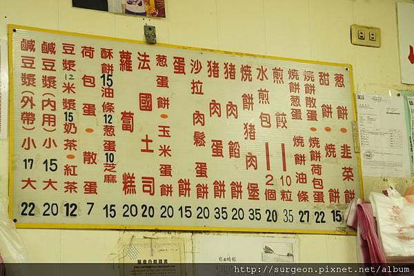 《台南》勝利早點山東蔥餅 (15).JPG