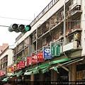 《台南》永樂市場 (2).JPG