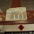 《台南》南台南火車站 (1).JPG