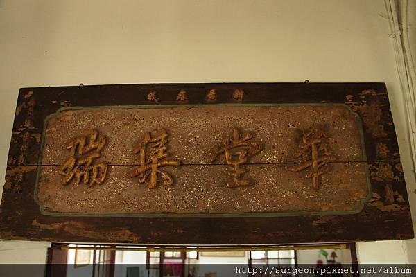 《台南》南台南火車站 (47).JPG