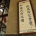 《台南》南台南火車站 (285).JPG