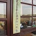 《台南》南台南火車站 (298).JPG