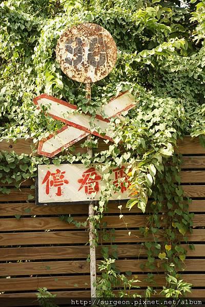 《台南》南台南火車站 (383).JPG
