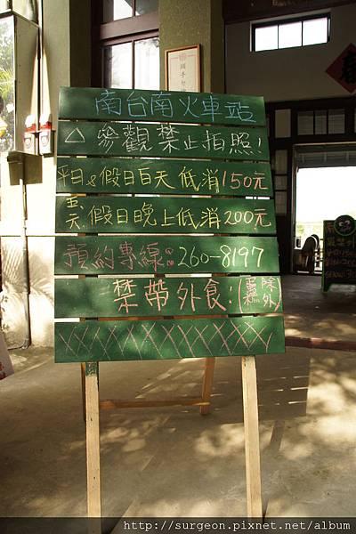 《台南》南台南火車站 (420).JPG
