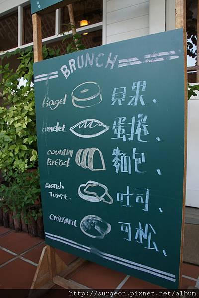 《台南》comma逗點咖啡 (78).JPG