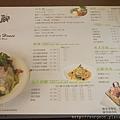 《台南》溫室烘焙屋‧成功店 (5).JPG