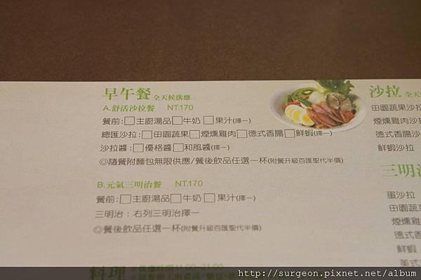 《台南》溫室烘焙屋‧成功店 (6).JPG