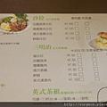 《台南》溫室烘焙屋‧成功店 (7).JPG