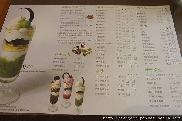 《台南》溫室烘焙屋‧成功店 (10).JPG