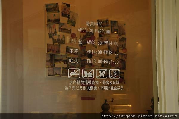 《台南》溫室烘焙屋‧成功店 (171).JPG