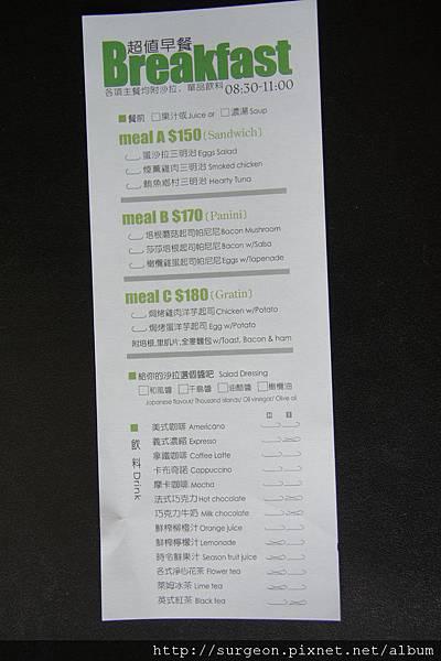 《台南》CHEFFRESH 文學咖啡 (3).JPG