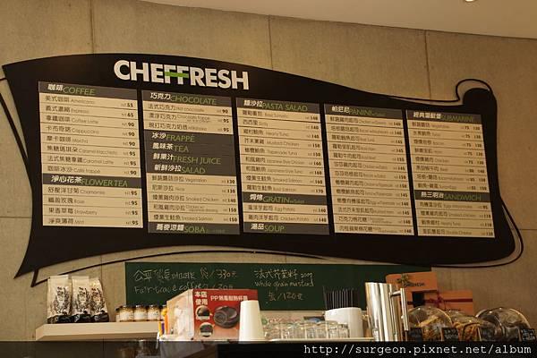 《台南》CHEFFRESH 文學咖啡 (8).JPG